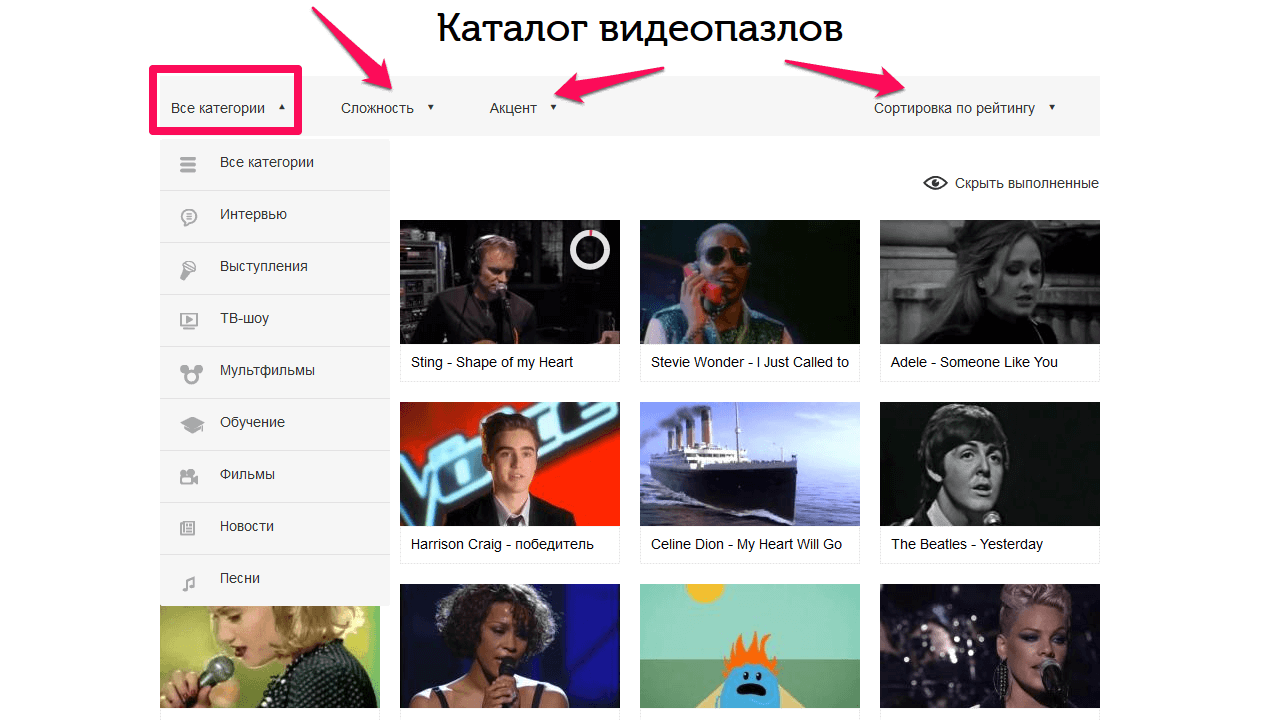 Каталог видеопазлов