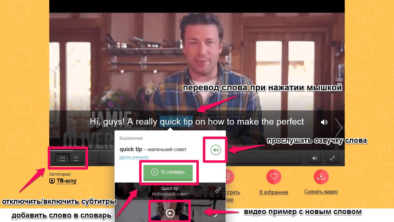 Как работать с видеопазлами