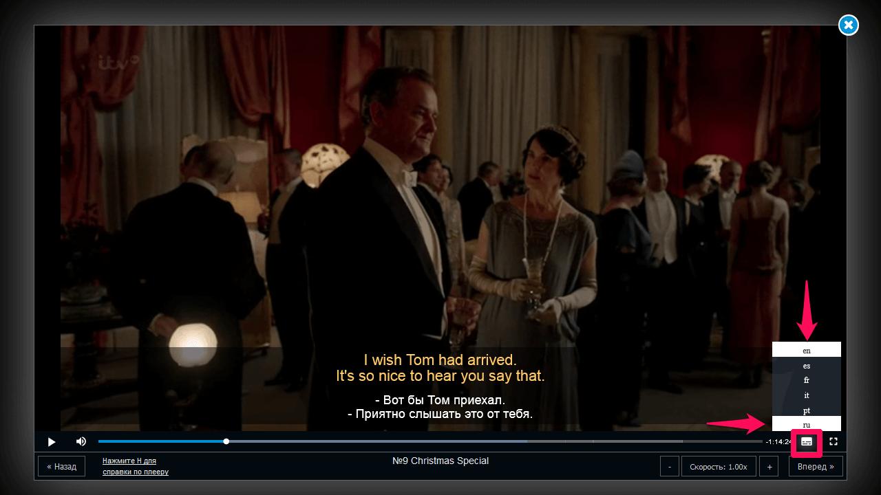 12_ororo.tv_main_subtitles