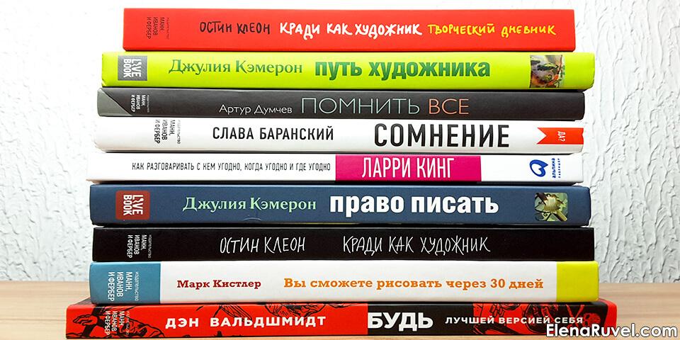 книги, декабрь, чтение, книжки, ozon