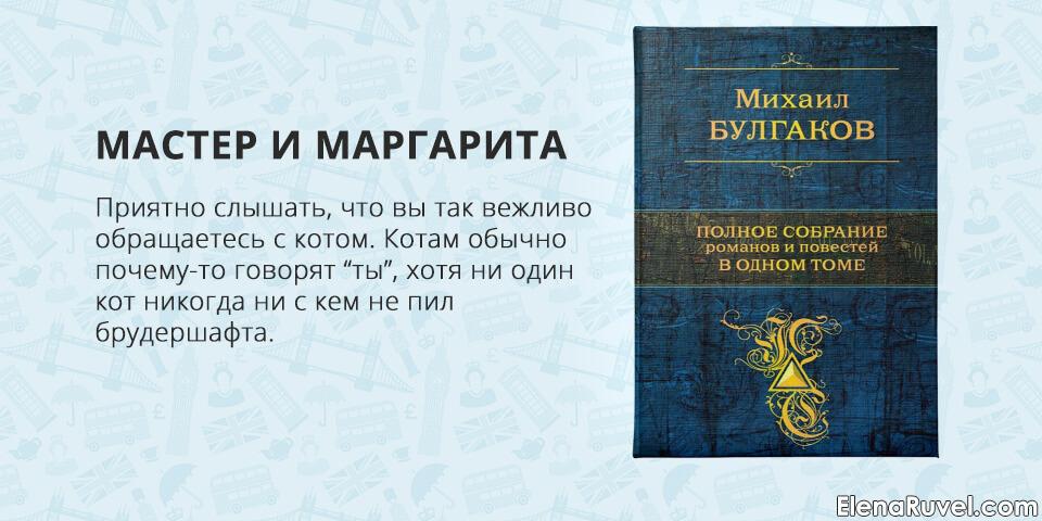 михаил булгаков, собрание сочинений, обзор книги, книжный обзор