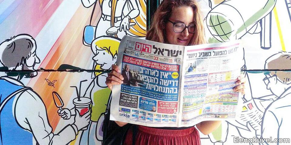 коучинг по иностранному языку, изучение иврита, консультация