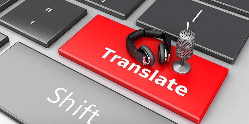 10 тысяч знаков по английскому языку с переводом