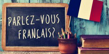 произношение на французском