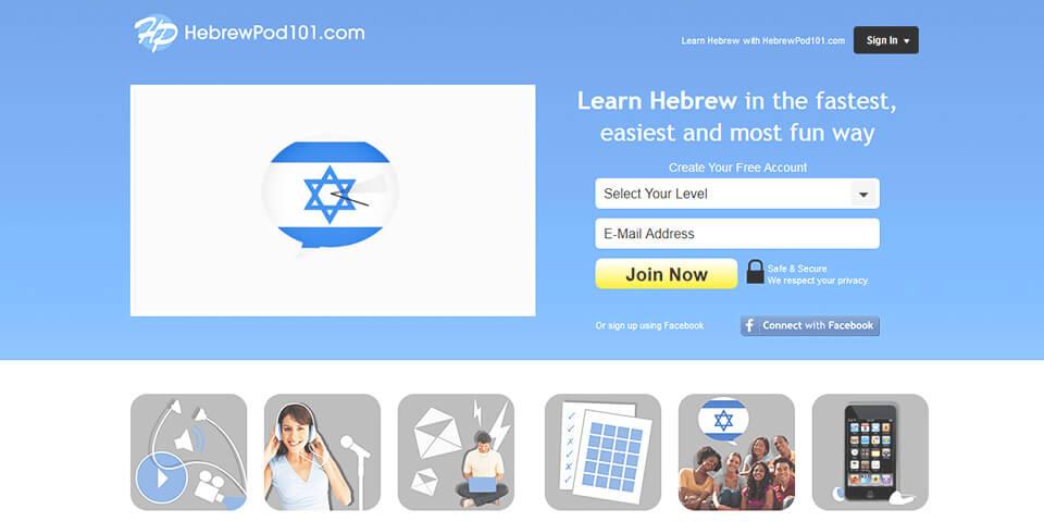 изучение иврита, иврит онлайн, аудирование