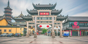 Как выучить китайский язык: план действий