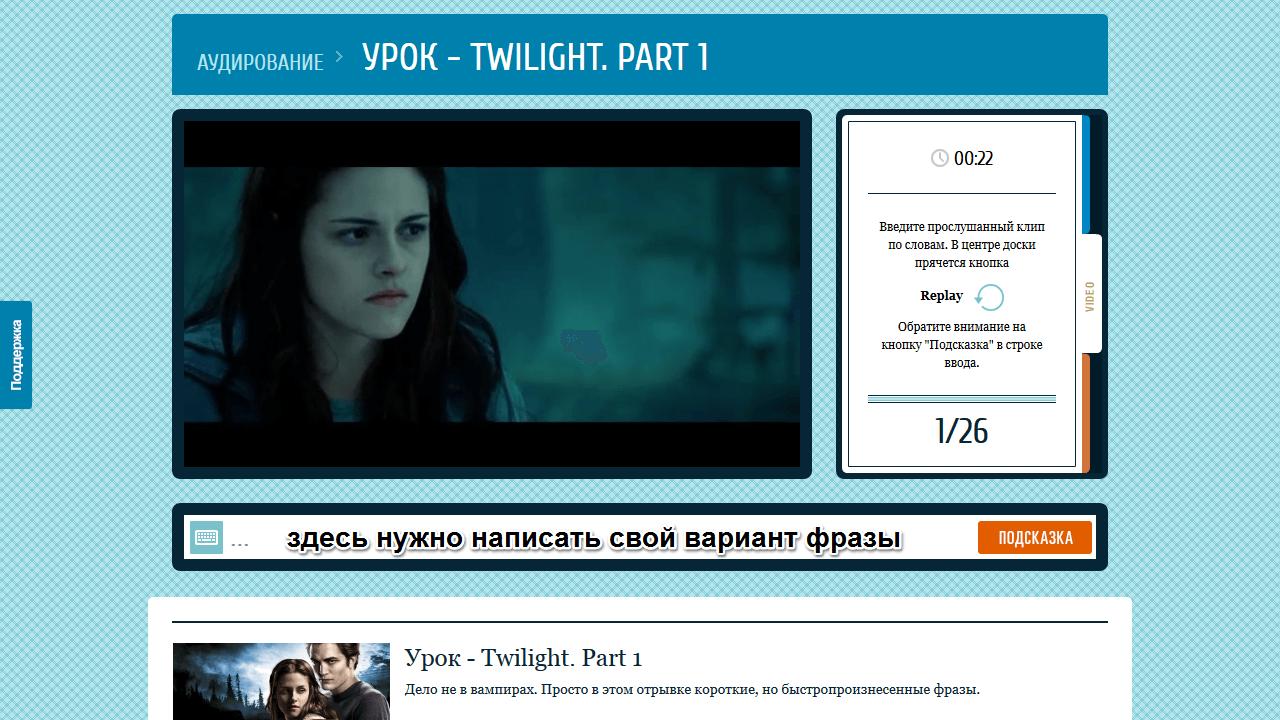 Английский по фильмам с субтитрами, перевод на русский