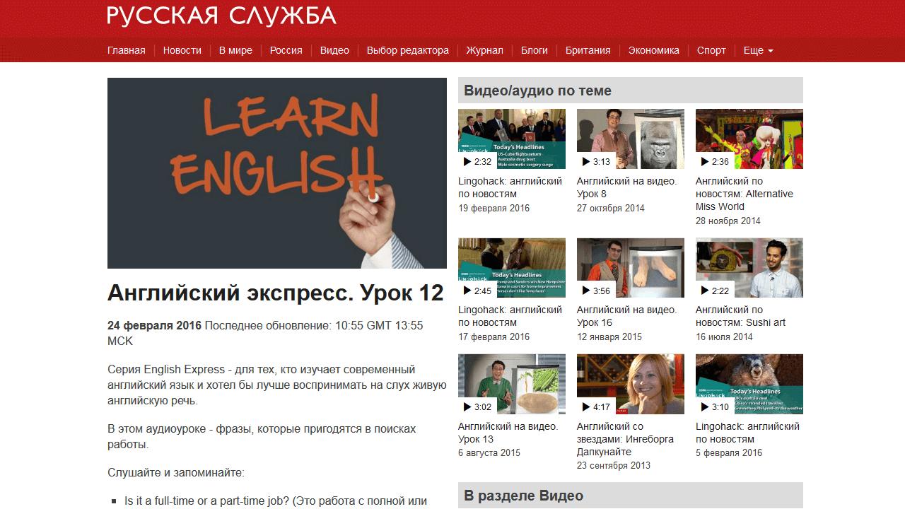 learning_english
