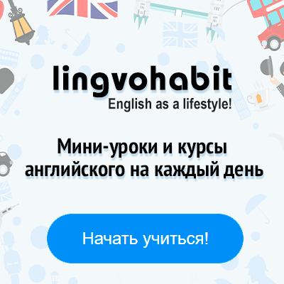 Готовые уроки, списки слов, чек-листы и планы занятий для изучения английского языка.