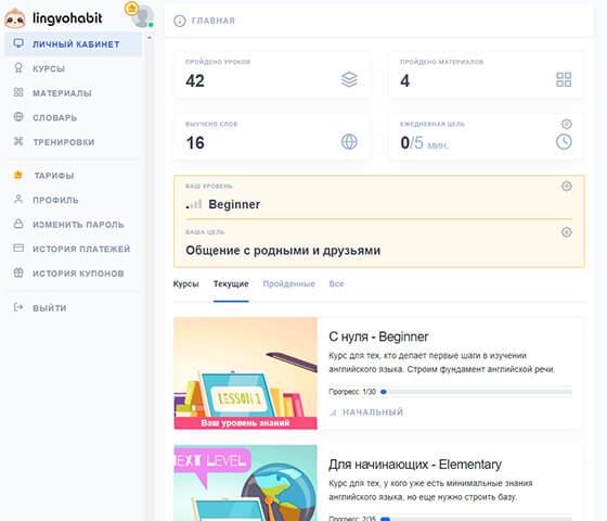 Мини-уроки английского онлайн на каждый день