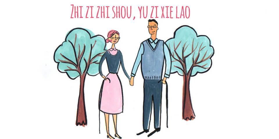 непереводимые слова о любви на разных языках