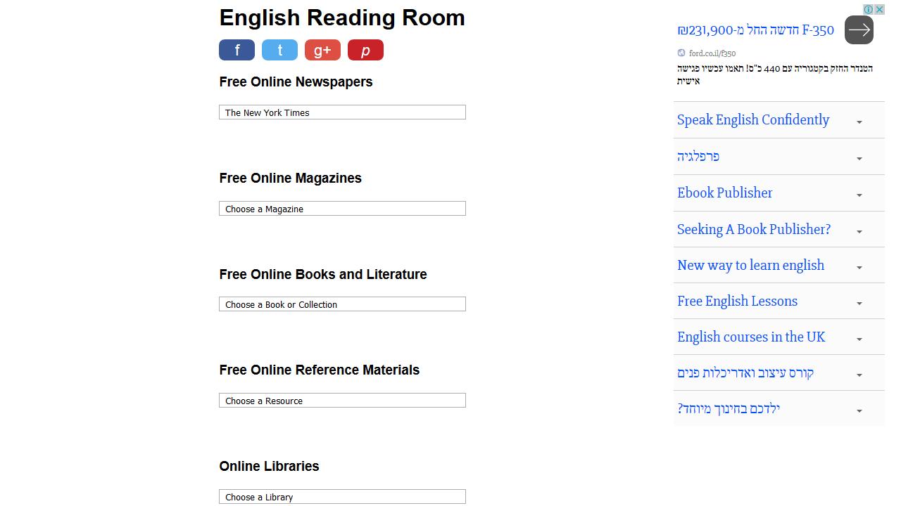 readingroomintro