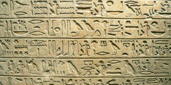 розеттский камень, древнеегипетские иероглифы, британский музей