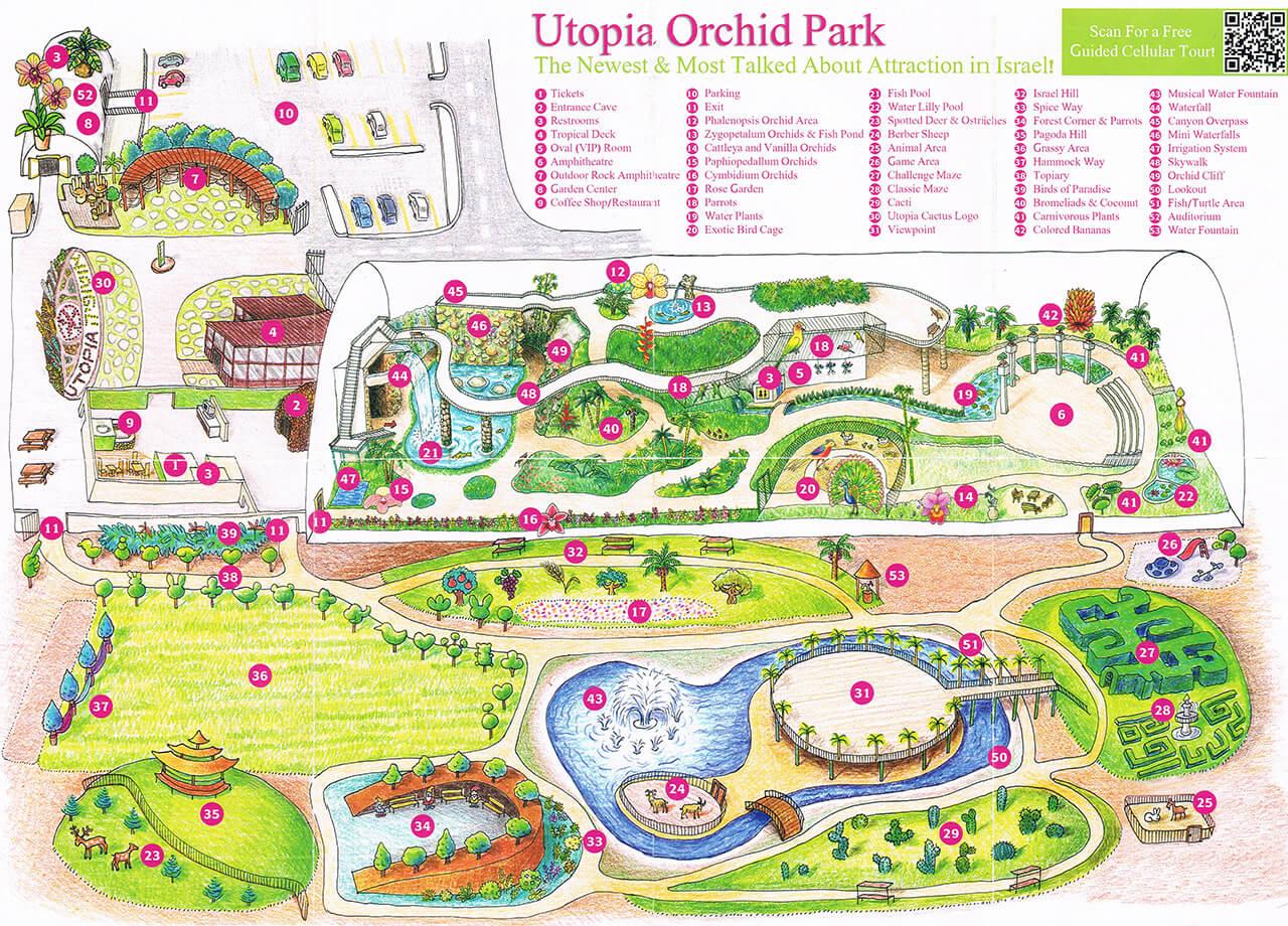 Карта парка Утопия, Израиль